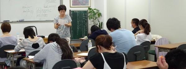 新宿看護アカデミー(看護専門予備校)