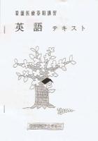 spring-english (140x200)