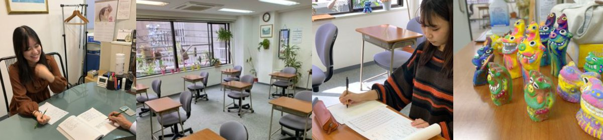 新宿看護アカデミー(授業と無料の個別指導)(看護専門予備校)