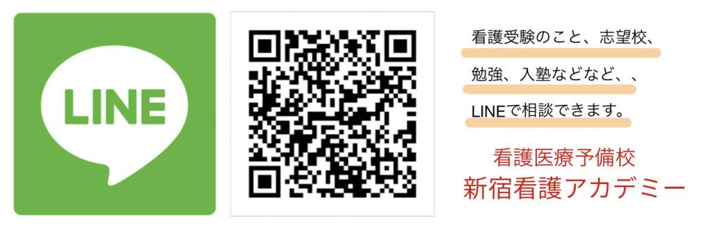 画像に alt 属性が指定されていません。ファイル名: 7901EAE8-222E-41EE-9808-510BE5557A04_1_201_a-1024x332.jpeg